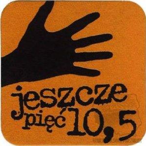 pozle-023a