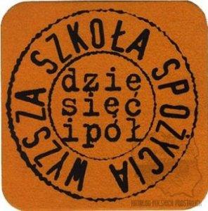 pozle-024a