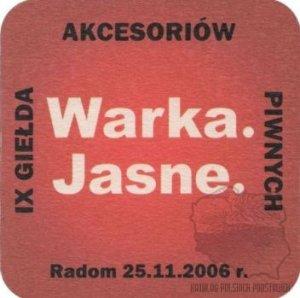 1125_wakwa-001b