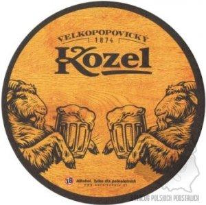 pozle-177a